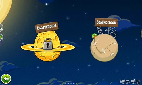Angry Birds Space 星際版開放下載囉(iOS、Android、Windows、MAC) angry-birds-space-03