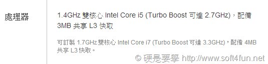 Apple MacBook Air (MBA) 悄悄降價 3000,而且還升級! mba_cpu
