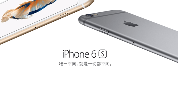 Apple iPhone 6s/6s Plus 有什麼不一樣?這篇給你完整規格解析 image