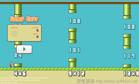 Flappy Bird 進化版 Flappy Math Saga,考驗你的心算能力 Flappy-Math-Saga-02