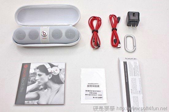 極簡時尚 Beats pill NFC 藍芽喇叭開箱 IMG_0668