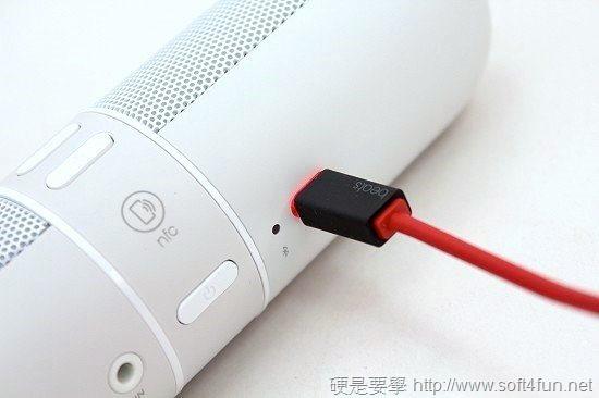 極簡時尚 Beats pill NFC 藍芽喇叭開箱 IMG_0804
