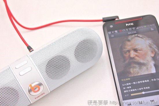 極簡時尚 Beats pill NFC 藍芽喇叭開箱 IMG_0806