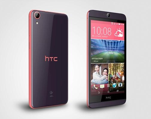 HTC Desire 826 Purple Fire