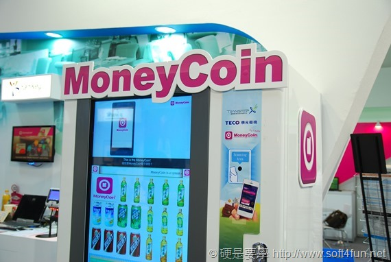 [COMUPTEX 2014] MoneyCoin 開創行動支付新紀元,個人交易嘜ㄟ通 DSC_0101