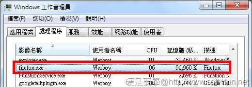 firefox記憶體管理_memory_fox-02