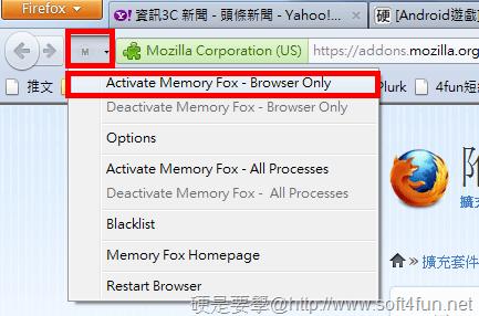 firefox記憶體管理_memory_fox-04