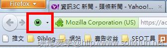 自動釋放Firefox記憶體「Memory Fox」優化瀏覽效能(Firefox附加元件) firefox_memory_fox-05