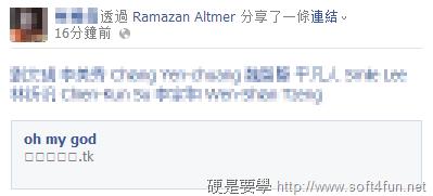 [快訊] Chrome 使用者注意! Facebook 病毒正在透過你感染朋友! flashplayer_extension