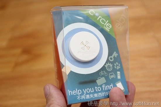 Circle找圈圈:讓你不再忘記或遺失重要物品的最佳利器 clip_image002