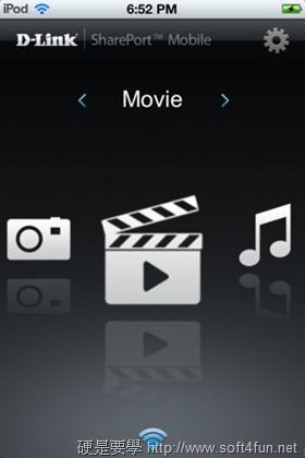 [開箱] 專為旅遊、外出設計的無線網路分享器 - D-Link DIR-505 (雲旅機) shareport_iphone_main