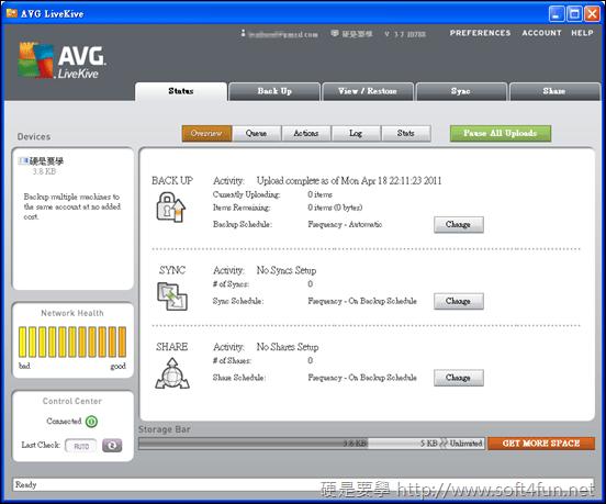 挑戰 Dropbox!AVG 推出雲端備份服務 AVG LiveKive 3f288509edb3