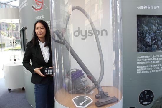 dyson dc52-36
