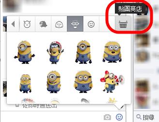 facebook貼圖-04