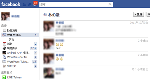 Facebook 內建表情符號對照表 facebook-01