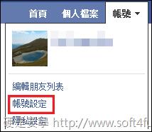 忘記登出怎麼辦?Facebook 推出「遠端登出」功能 9e9bc5df81ce