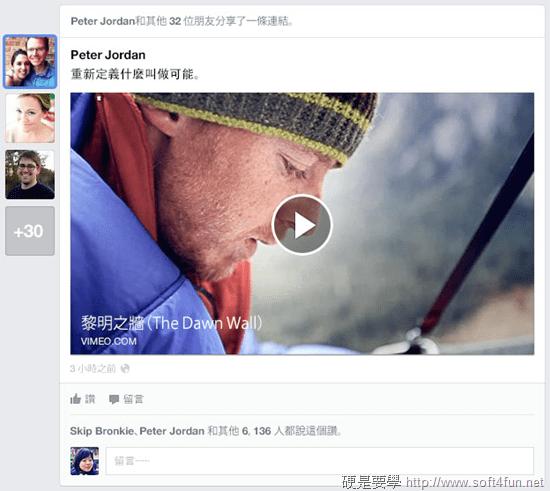 Facebook 發佈新介面強調簡潔不雜亂,開放登記 facebook05