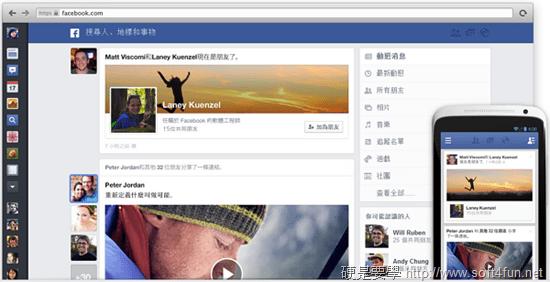 facebook-08