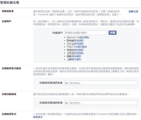 facebook-05