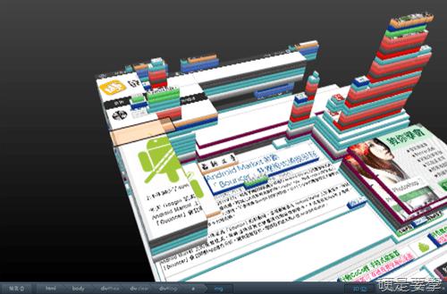 Firefox 10全新開發者工具,支援網頁3D、HTML、CSS即時檢視 3d