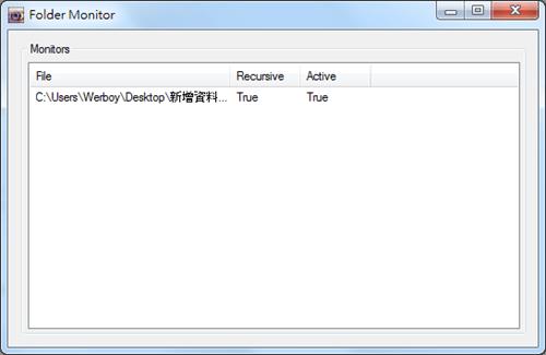 資料夾監視工具「Folder Monitor」任何動靜即時掌握 folder-monitor-03