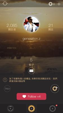 GainFollow 快速增加 Instagram 粉絲神器 2015011222.06.43