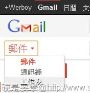 Gmail 介面好用改版,8大更新及強化功能解說 Gmail-new-interface-07