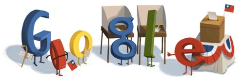 [Google Doodle] 台灣大選日—— 2012總統選舉(投票須知及禁忌) gd