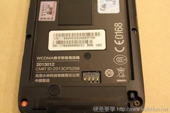 [開箱評測] 小米手機2S(16GB) CP 值超高的智慧型手機 IMG_8335