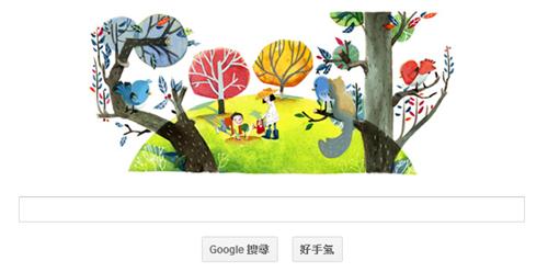 [Google Doodle] 植樹節,保護環境、防止地球暖化 0783111680ac