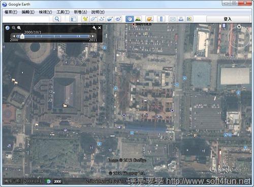 Google地球變身時光機,讓你看到過去的城鎮風貌 google-earth-07_thumb