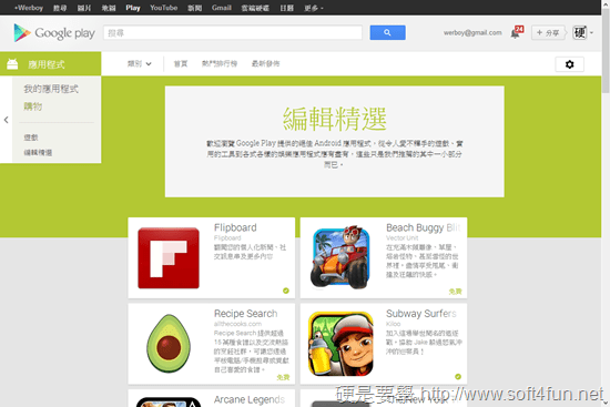 play store-07