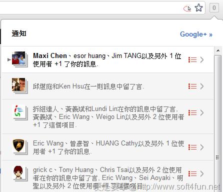 官方 Google+ 通知工具,一手掌握 Google+ 最新動態(Chrome) google-plus--03