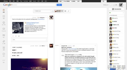 將 Google+ 訊息串變身為 Timeline、Pinterest 樣式 timeline-01
