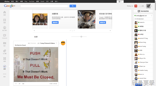 將 Google+ 訊息串變身為 Timeline、Pinterest 樣式 timeline-03