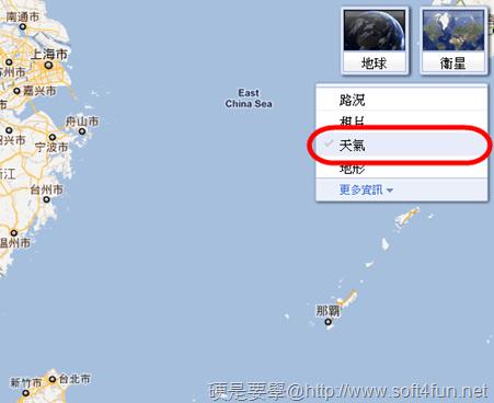 Google 地圖新增天氣功能,可瀏覽全世界的氣溫、雲圖 google-01