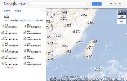 Google 地圖新增天氣功能,可瀏覽全世界的氣溫、雲圖 google-02