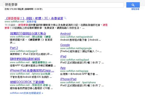 Google 搜尋頁面更新,網站連結更清楚、簡介更詳細 Google-Search_thumb