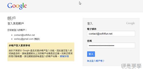 Google導航欄整合多帳戶登入功能,切換帳號更方便 google-02