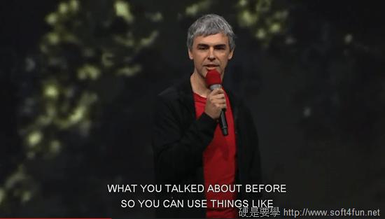 [即時] Google I/O 2013 現場直擊線上報導 image_26