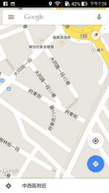 Google 地圖更新更好用,週邊景點快速推薦 Screenshot_20150316192823
