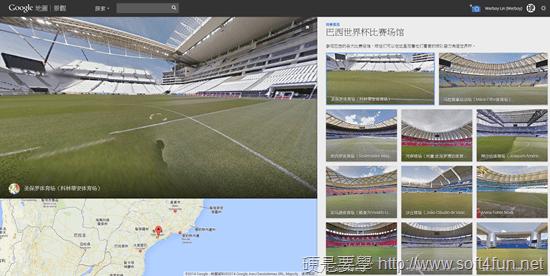 一起瘋世足!Google 地圖新增 12 座巴西世足賽球場街景 -01