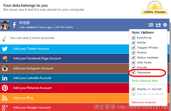 完整下載你的 Facebook、Twitter、Instagram、Google+ 所有資料到電腦:Social Safe social-safe-05