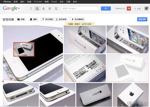 Google+ 推出相簿管理功能,輕鬆調整照片順序、封面照片 google-plus--04