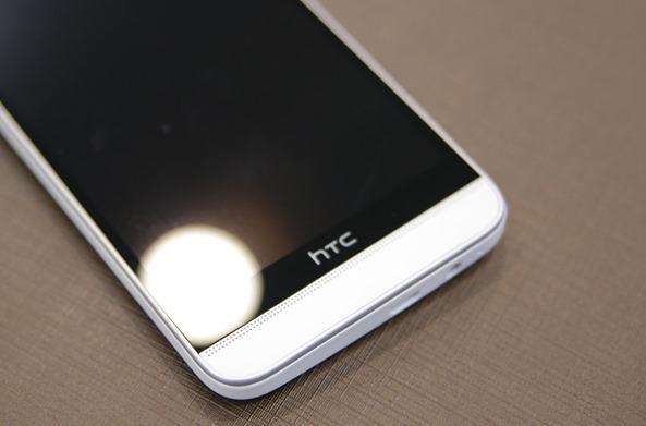 雙艦齊下!HTC Butterfly 3 蝴蝶機與 M9+極光版 (光學防手震極速對焦) 正亮相推出 IMG_9039