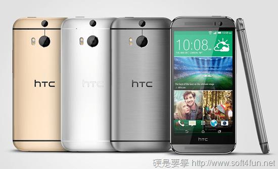 最新 HTC One (M8) 雙鏡頭旗艦機亮相,特色規格搶先看! htc-one-max-