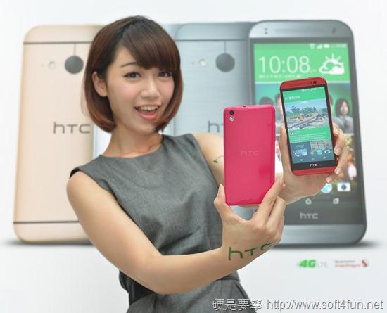 HTC One Mini 2 上市,加碼推出寵愛情人系列活動 htc-desire-816-