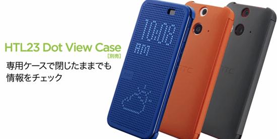 HTC Butterfly 2 發表,支援防水防塵,9月2日開賣 Snip20140819_18
