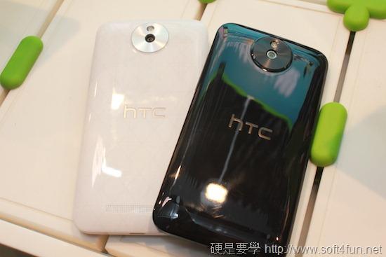 HTC Desire 系列手機火力全開,四款手機一次推出! IMG_2123_thumb