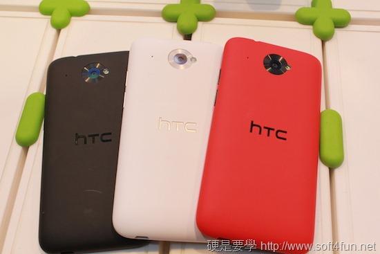 HTC Desire 系列手機火力全開,四款手機一次推出! IMG_2129_thumb